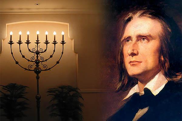 Liszt és a zsidó kultúra kapcsolata
